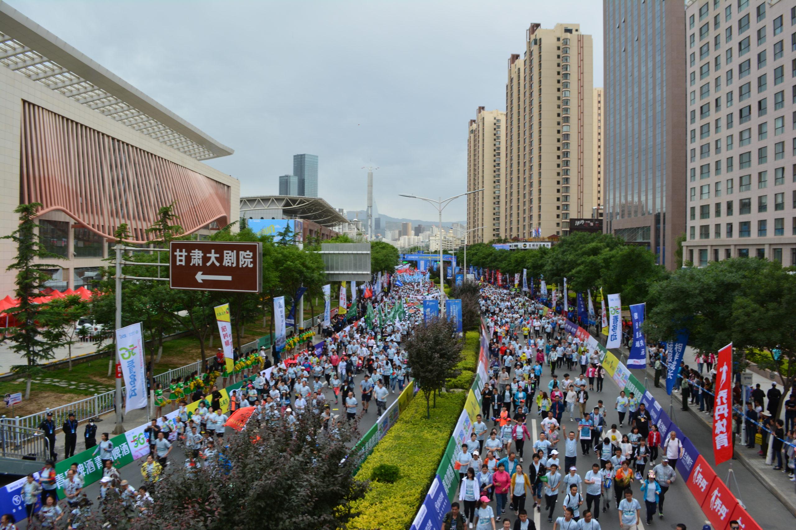 Lanzhou Marathon