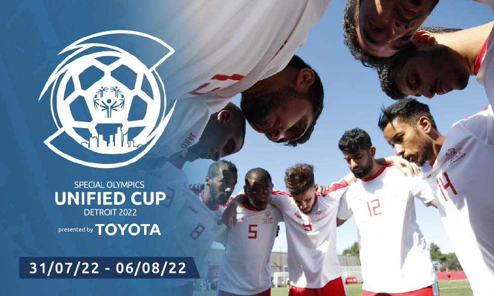 UnifiedCup